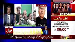News video: Tajzia Sami Ibrahim Kay Sath - 16th April 2018