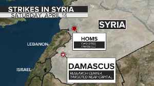News video: What comes next after airstrikes in Syria?