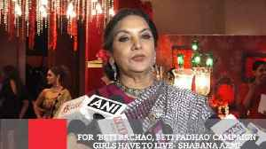 News video: For  'Beti Bachao, Beti Padhao' Campaign Girls Have To Live-  Shabana Azmi