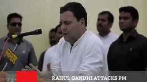 News video: Rahul Gandhi Attacks Pm Modi On Currency Shortage