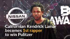 News video: Kendrick Lamar becomes first rapper to win Pulitzer music prize
