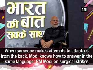 News video: When someone makes attempts to attack us from the back, Modi knows how to answer in the same language: PM Modi on surgical strik