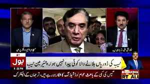 News video: Tajzia Sami Ibrahim Kay Sath - 18th April 2018