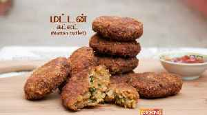 News video: Mutton Cutlet