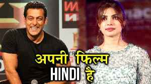 News video: Salman Khan Trolls Priyanka Chopra In PUBLIC Welcomes In Bharat