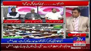 News video: Analysis With Asif   – 19th April 2018