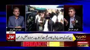 News video: Tajzia Sami Ibrahim Kay Sath - 19th April 2018