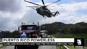 News video: Another Power Outage Leaves Most Puerto Ricans In the Dark