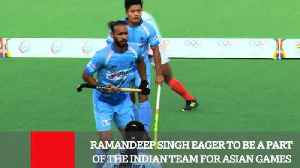 News video: Ramandeep Singh Eager To Be A Part Of The Indian Team For Asian Games