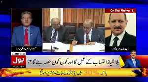 News video: Tajzia Sami Ibrahim Kay Sath – 20th April 2018