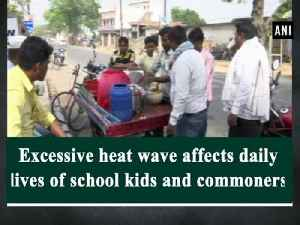 News video: Excessive Heat wave affects daily lives of school kids and commoners