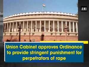 News video: Union Cabinet approves Ordinance to provide stringent punishment for perpetrators of rape