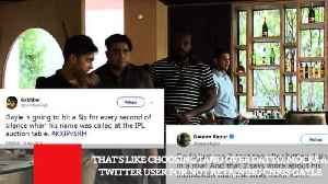 News video: That's Like Choosing Tanu Over Datto, Mocks A Twitter User For Not Retaining Chris Gayle
