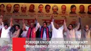 News video: Former Union Minister Yashwant Sinha To End Long Time Ties With BJP Update Shots