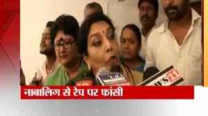 News video: Renuka Chaudhary spoke on ordinance approved by govt on death penalty in rape with minor