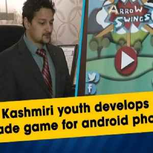 News video: Kashmiri youth develops arcade game for android phones