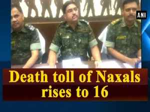 News video: Death toll of Naxals rises to 16