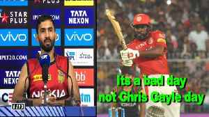 News video: Its a bad day, not Chris Gayle day: Dinesh Karthik
