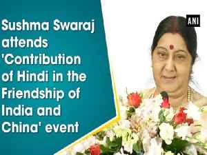 News video: Sushma Swaraj attends 'Contribution of Hindi in the Friendship of India and China' event