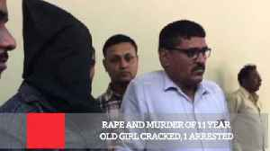 News video: Rape And Murder Of 11 Year Old Girl Cracked, 1 Arrested