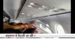 News video: 3 Passengers injured due to suddenly window panel falling in Air India flight