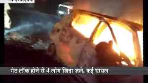 News video: Fire after a collision between two cars in a road accident in MP