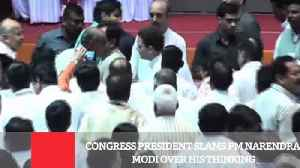News video: Congress President Slams PM Narendra Modi Over His Thinking