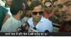 News video: Delhi court sentenced to 6 months comedian Rajpal Yadav in a cheque bounce case