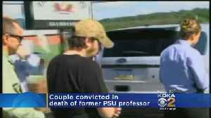 News video: 2 Sentenced To Life In Prison In Penn State Professor's Death