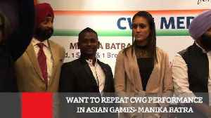 News video: Want To Repeat CWG Performance In Asian Games  : Manika Batra