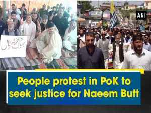 News video: People protest in PoK to seek justice for Naeem Butt