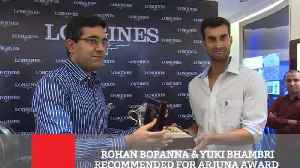 News video: Rohan Bopanna & Yuki Bhambri Recommended For Arjuna Award