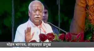 Mohan Bhagwat addressed on the occasion of the launch of Gurukul conference [Video]