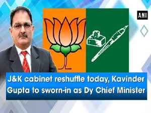 News video: J&K cabinet reshuffle today, Kavinder Gupta to sworn-in as Dy Chief Minister