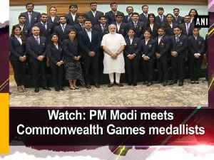 News video: Watch: PM Modi meets Commonwealth Games medallists
