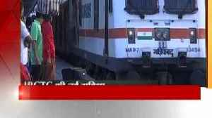 News video: Indian Railway given now new facility for passengers on online ticket booking