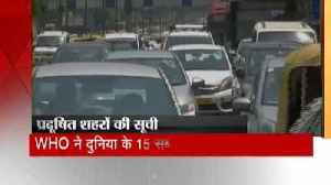 News video: WHO released a list of the world's most polluted 15 cities, in which 14 cities of India