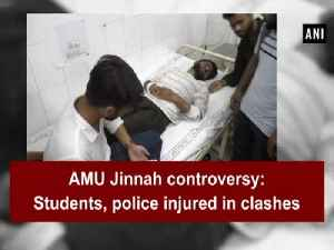 News video: AMU Jinnah controversy: Students, police injured in clashes