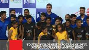 News video: Youth Development Program Helpful For Young Players- Amjyot Singh
