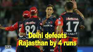 News video: IPL 2018 | Delhi defeats Rajasthan by 4 runs to stay alive
