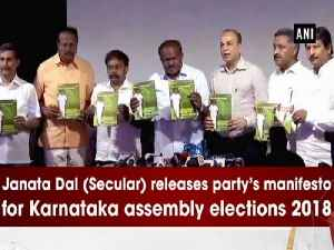News video: Janata Dal (Secular) releases party's manifesto for Karnataka assembly elections 2018