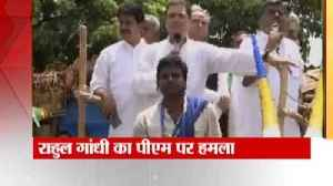 News video: Rahul Gandhi's roadshow on bullock cart and bicycle against petrol-diesel prices in Karnataka