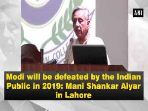 News video: Modi will be defeated by the Indian Public in 2019: Mani Shankar Aiyar in Lahore