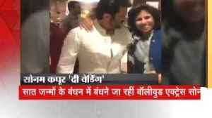 News video: Guests fiercely danced in wedding ceremony of Sonam Kapoor with Anand Ahuja