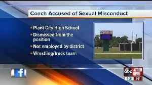 News video: Officials: Plant City High School coach accused of sexual misconduct
