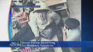 News video: Police Search For Dixon Gas Station Robbers