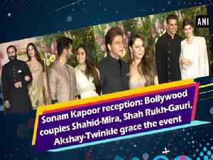 News video: Sonam Kapoor reception: Bollywood couples Shahid-Mira, Shah Rukh-Gauri, Akshay-Twinkle grace the event
