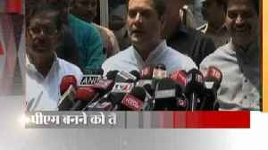 News video: Rahul Gandhi questioned Yeddyurappa and Amit Shah in front of the media in Karnataka