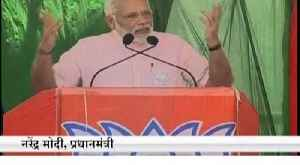 News video: PM Modi attacked Congress in a election rally in Karnataka
