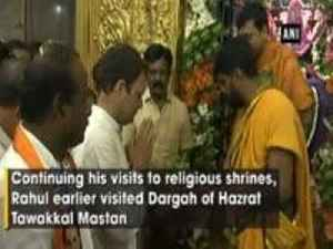 Karnataka polls: Rahul Gandhi takes blessing at Anjaneya Temple